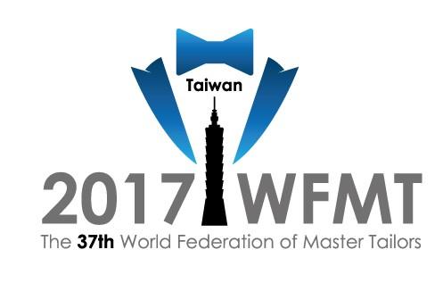 2017WFMT-logo
