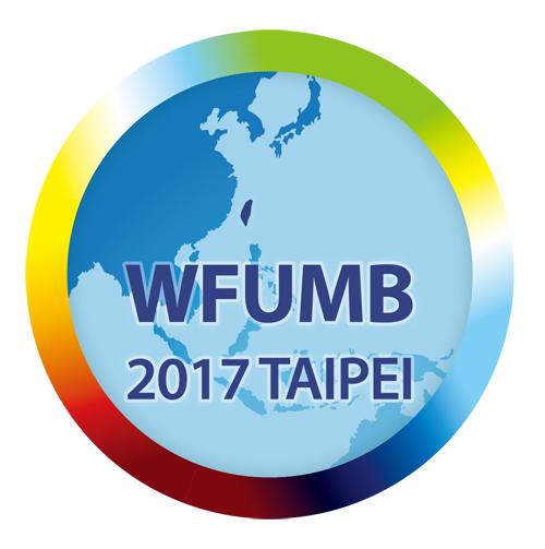 2017 WFUMB logo-01
