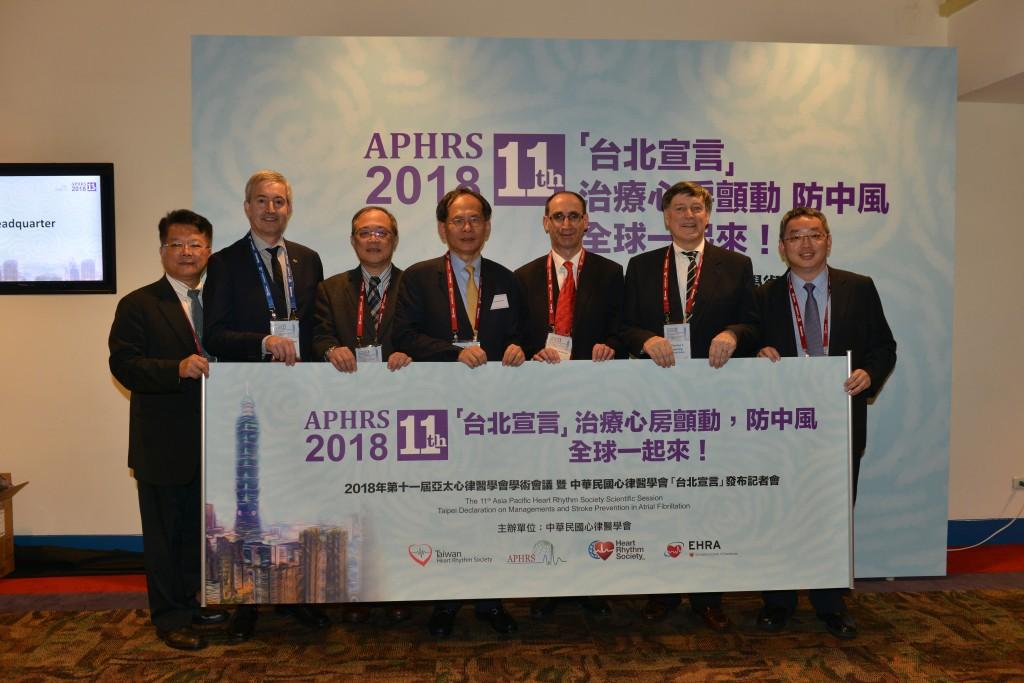 台北宣言記者會