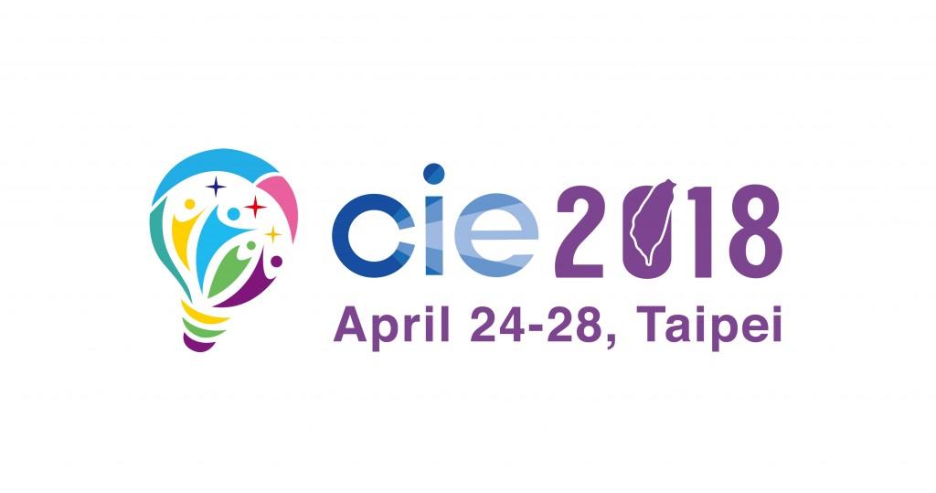 CIE2018_logo